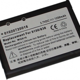 HTC WIZA16 Battery