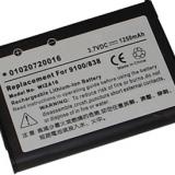 HTC WIZA16 Battery