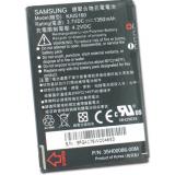 HTC KAIS160 Battery