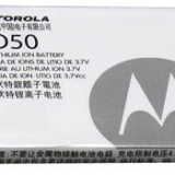 Motorola BD50 Battery