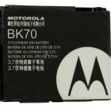 7Motorola BK70 Battery
