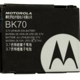 7Motorola BK70 Battery