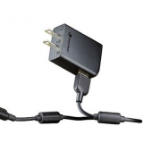 Sony Ericsson EP-800 charger