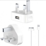 Iphone 3/4 charger with cable